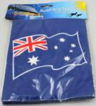 Aussie Flag  Paper Party Napkins